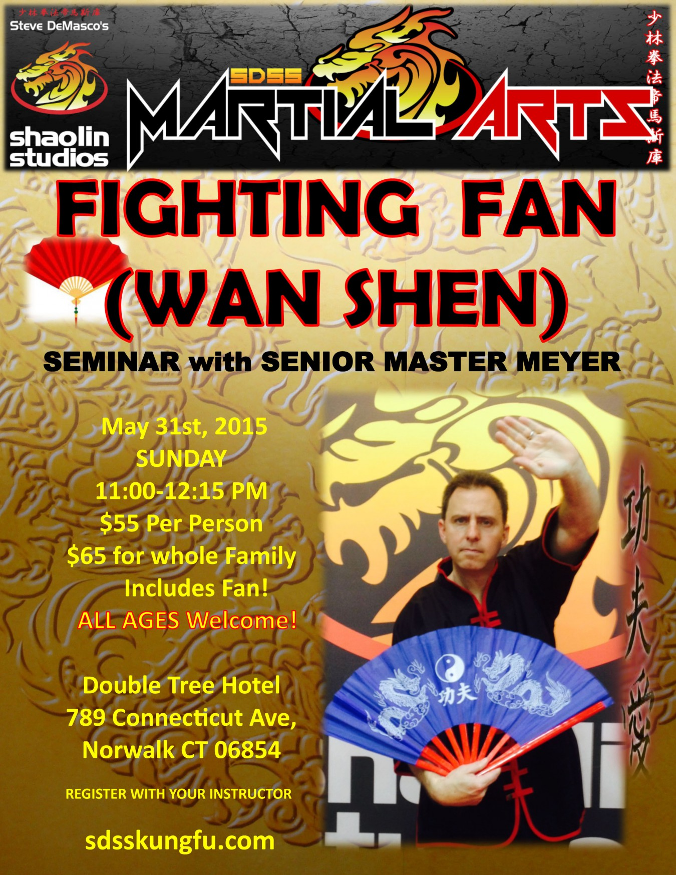 FIGHTING FAN 2015
